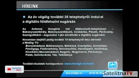 HbbTV_HU8